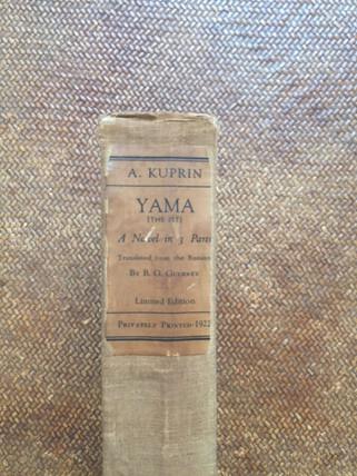 Yama (The Pit) by Alexandre Kuprin