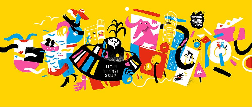 Tel Aviv Illustration Week