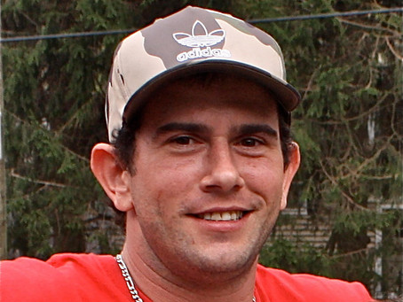 Dean Joseph Rice 1989-2021