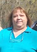 Donna D'Amico 1957-2020