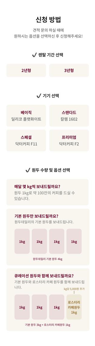 모바일_신청절차02.png
