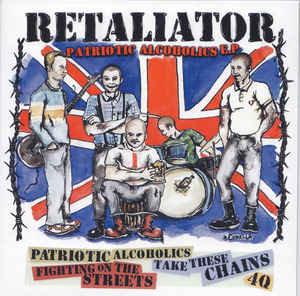 retaliator vinyl single