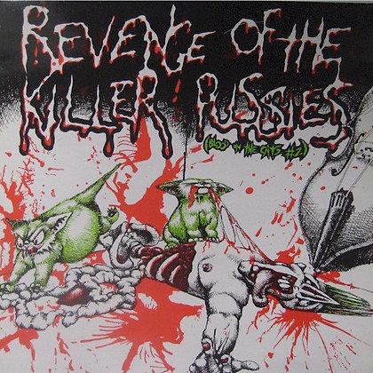 revenge of the killer