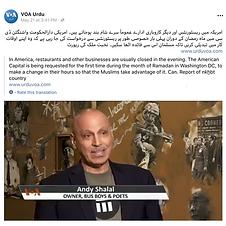 TV: Voice of America, Urdu
