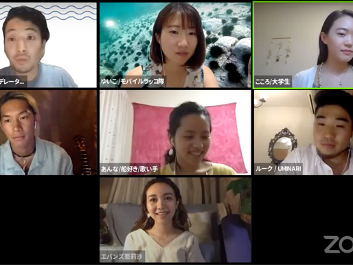 【YouTube録画公開】6/8オンラインパネル「若い世代とともに考える『海』と未来」