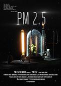 pm 2.5 poster.jpg