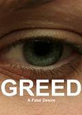 greed a fatal desire.jpg
