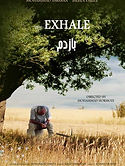 the exhale poster.jpg