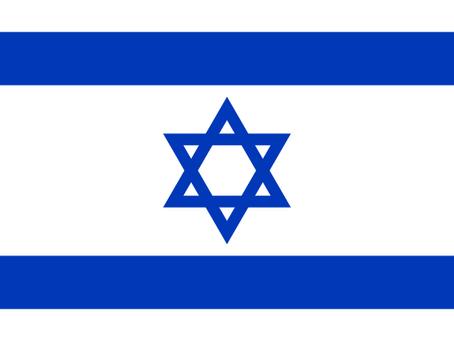 Un événement en Israël