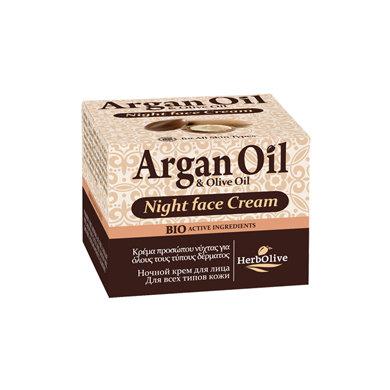 Argan oil Olive oil Night Face Cream