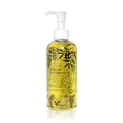 Natural 90% Olive Cleansing Oil Makeup Remover Facial Cleanser