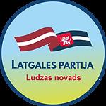 Lat_partija.png
