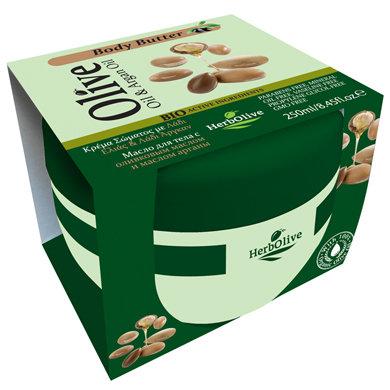 Body Butter Argan Oil