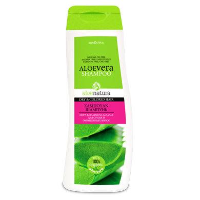 Shampoo Dry-Coloured organic Aloe