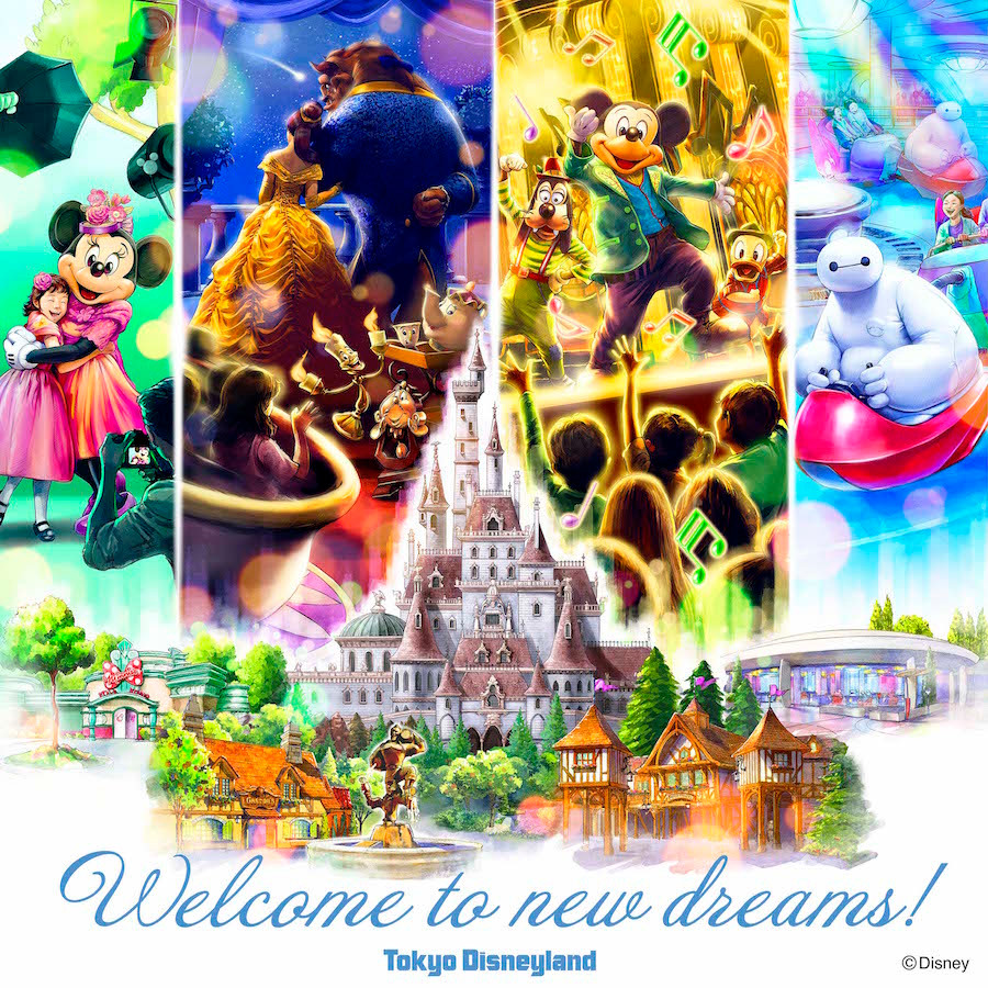 New Experiences Coming to Tokyo Disneyland in 2020, Including a 'Beauty and the Beast' Attraction!