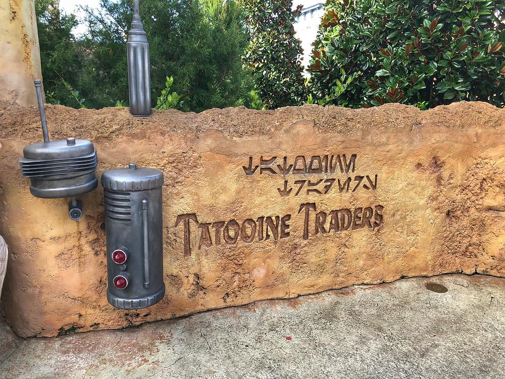 Tatooine Traders at Hollywood Studios Is Undergoing a Refurbishment Beginning September 4