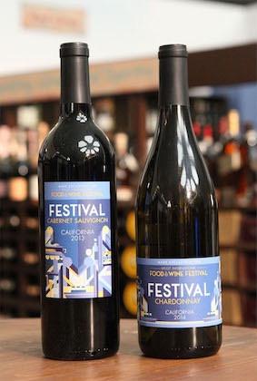 Epcot The Festival Center Wine Shop
