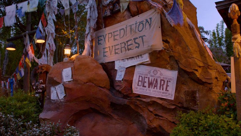 Take a Virtual Ride Through on Expedition Everest