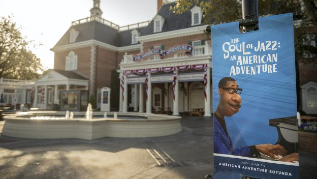 New Exhibit 'The Soul of Jazz: An American Adventure' Opens Today at EPCOT