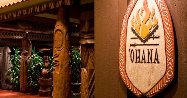'Ohana at Disney's Polynesian Village resort to Reopen July 9!
