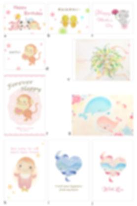 あいアートcafe_AIMI_お祝いカード.jpg