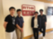 RTHK Radio 2 大學站 學障