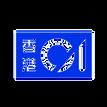 hk01_article_og_placeholder_edited.png