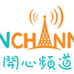 fun channel.jpg