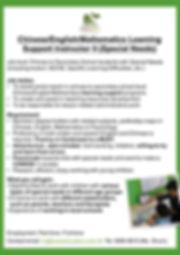 Chin,Eng,Math Poster for Website.jpg