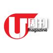 u magazine.png