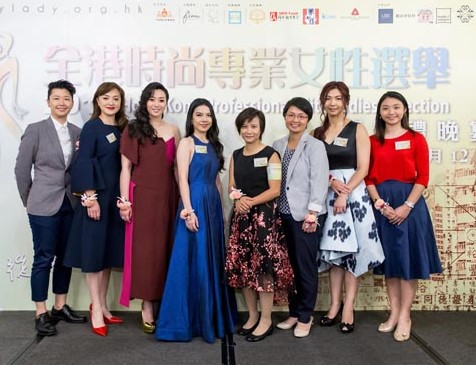 2017 Hong Kong Professional Elite Ladies Selection