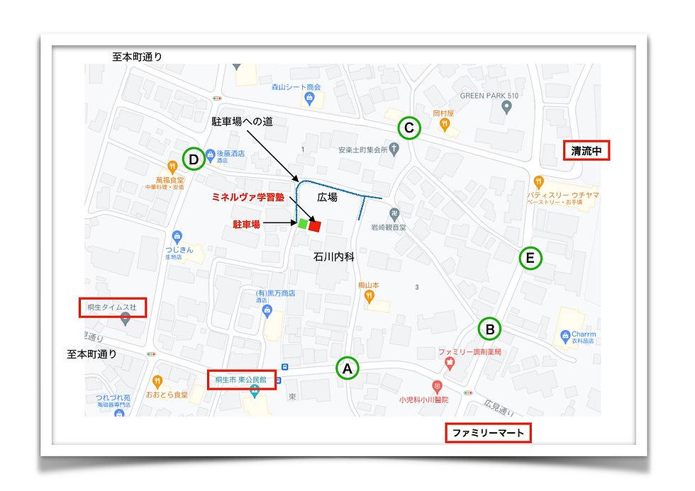 教室地図2021★150.jpg