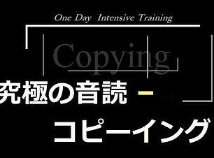 copying_eye.jpg