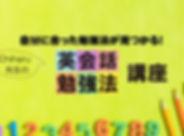 Chiharu学習方法講座_edited.jpg