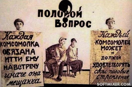 """""""בברית המועצות לא היה סקס"""""""