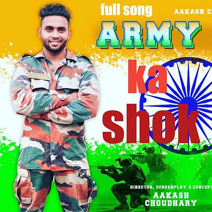 Army Ka Shok