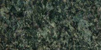 Verde Lavras