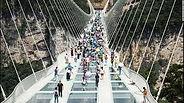 Chine: pont de verre