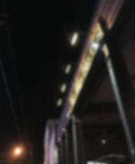 Old Iron Post at night.JPG