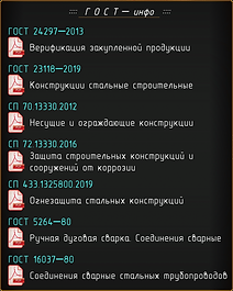 Screenshot_2021.png