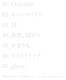 SongList.png
