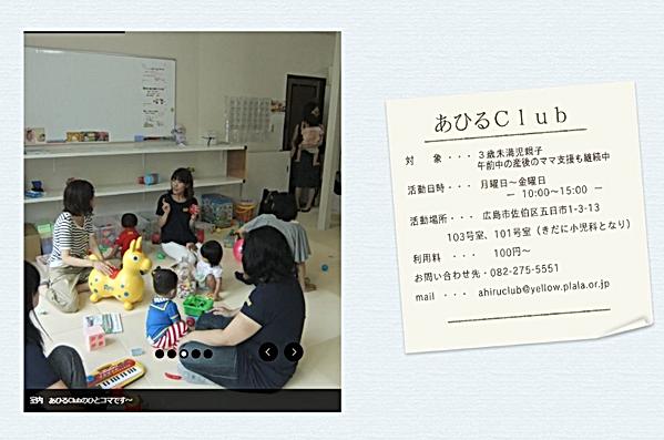 あひるClub写真no.1.PNG