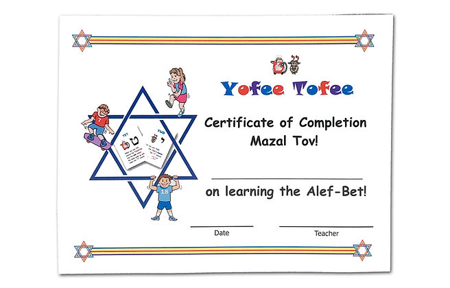 Certificate of Completion for First Reader Book 10-pack