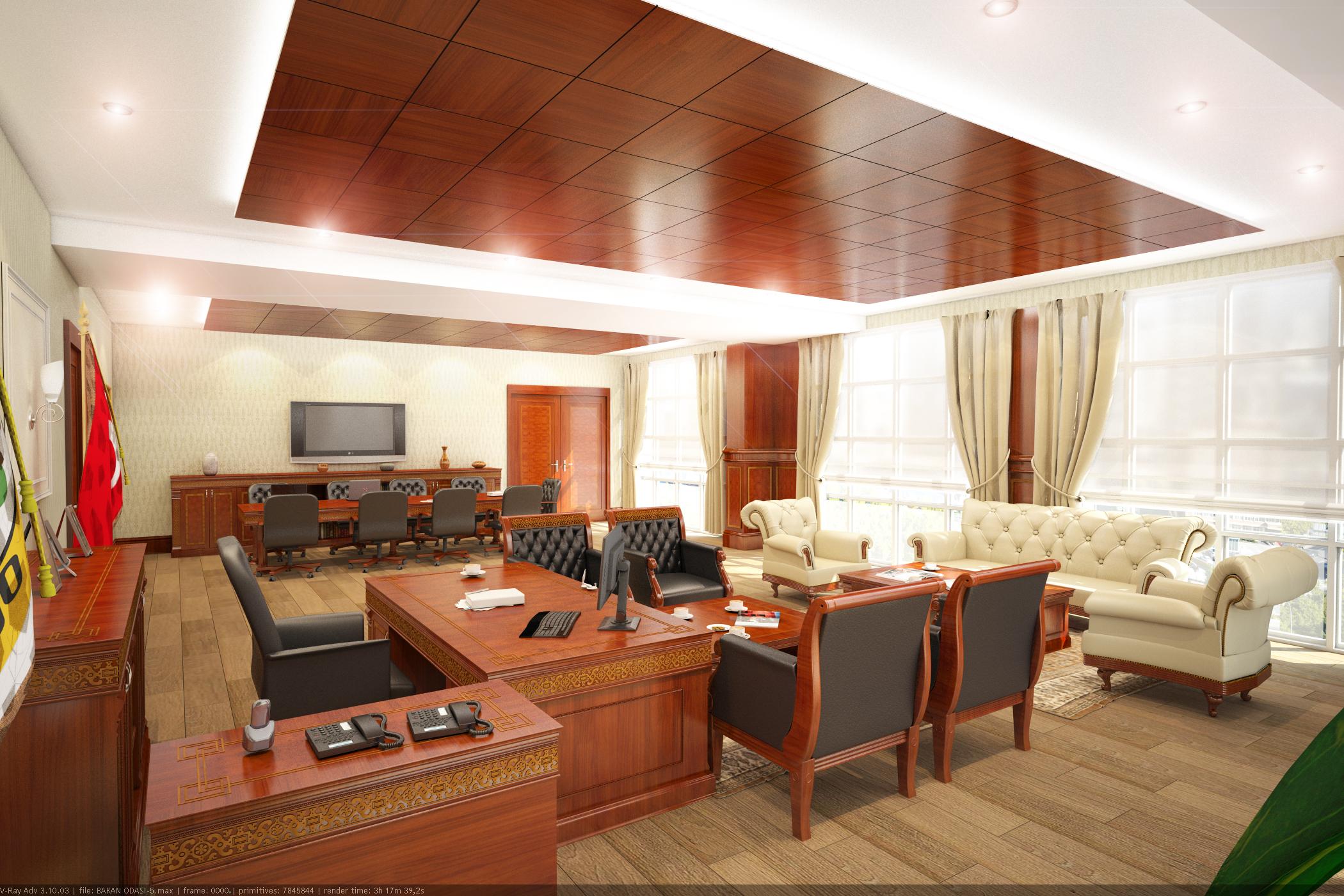 Bakan Odası