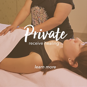 Receive Healing, Private Reiki, Energy Healing
