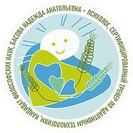 Логотип 2020 пнг маленький 600 пиксл.png