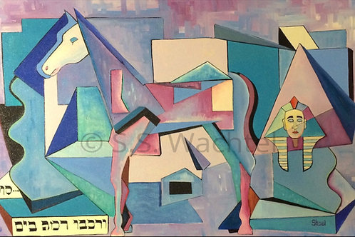 Horse and Its Rider