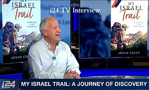 Aryeh Green inteview on i24 News about the book My Israel Trail