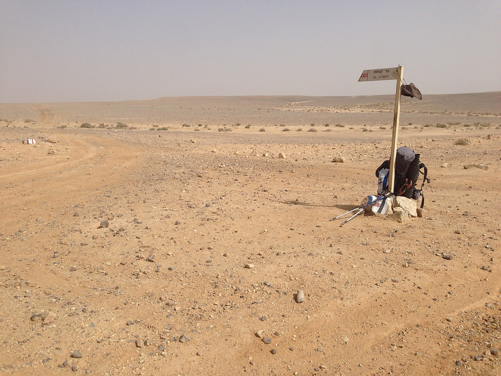 Judean desert מדבר יהודה