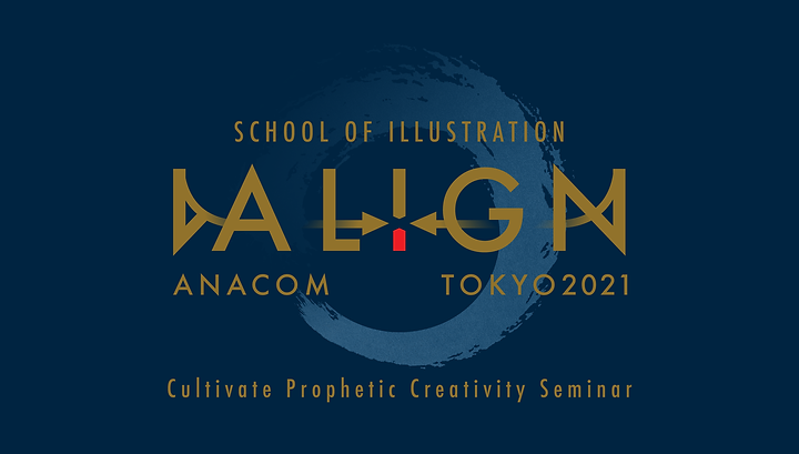 align2021.png